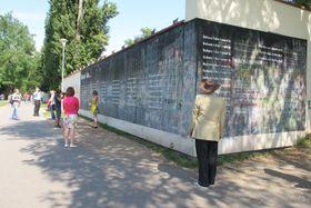 Lítat ode zdi ke zdi (Фото: Кристина Макова, Чешское радио - Радио Прага)