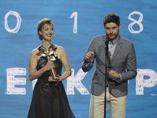 Барбора Полакова и Якуб Махала, фото: ЧТК/Шулова Катерина