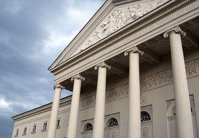 El palacio Kacina, foto: ViktorEP, CC BY-SA 3.0 Unported
