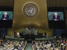 Miloš Zeman při všeobecné rozpravě Valného shromáždění OSN, foto: ČTK