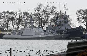 Фото: ЧТК/AP/Russia's Federal Security Service