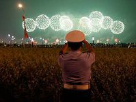 Ending Ceremony of the Beijing Olympics, photo: CTK