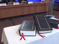 Соглашение об ассоциации с ЕС (Фото: ЧТ24)