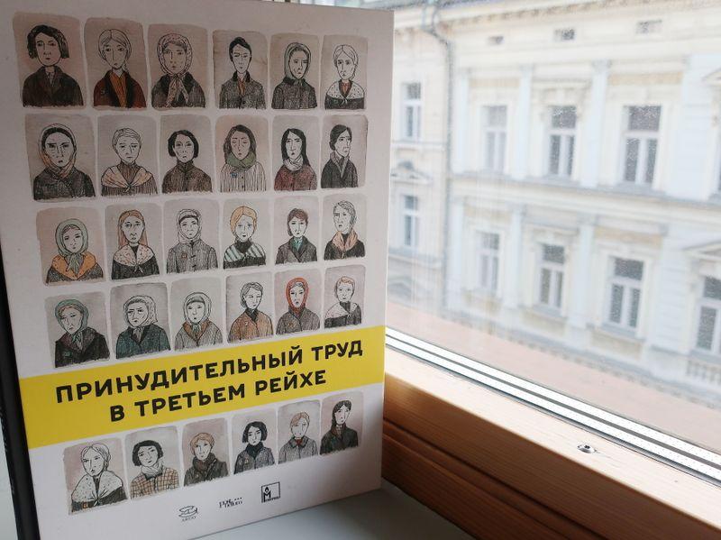 Фото: Барбора Немцова