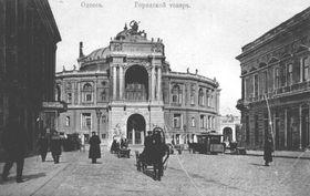 Одесский оперный театр в 1890-е годы, фото: hornet-info