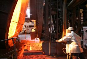 Иллюстративное фото: металлургический холдинг мира ArcelorMittal