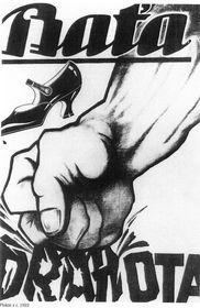 Плакат Батя громит дороговизну, Фото:  ЧТ