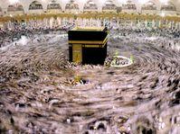 Ramadan in Mekka (Foto: ČTK / AP Photo/ Amr Nabil)