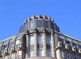Gebäude der DTIHK (Foto: www.dtihk.cz)