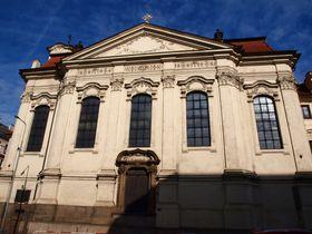 Кафедральный собор свв. Кирилла и Мефодия в Праге, фото: VitVit, Wikimedia Commons, CC BY-SA 4.0