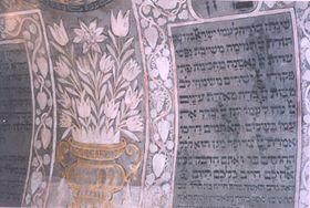 Synagoge in Boskovice