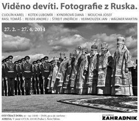 Выставка «Увидено девятерыми» (Фото: Дана Киндрова, архив галереи Zahradník)