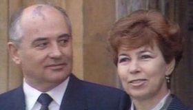 Михаил Горбачев и Раиса Максимовна, Фото: ЧТ24