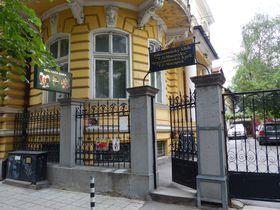 Budova Klubu T. G. Masaryka vSofii, foto: Klára Stejskalová