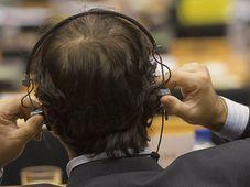 Photo: European Union - European Parliament