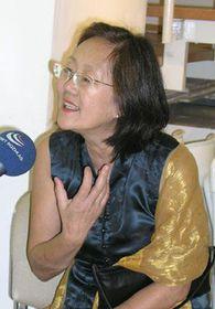 Elza Fujimoto