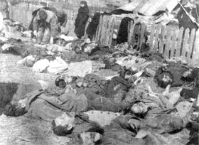 жертвы УПА, фото: Wikimedia Commons, открытый источник