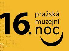 La 16e Nuit des musées de Prague