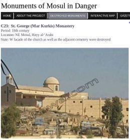 Снимок сайта www.monumentsofmosul.com