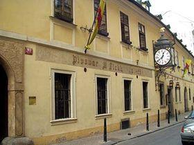 Пражская пивоварня «У Флеку» (Фото: Архив Чешского радио - Радио Прага)