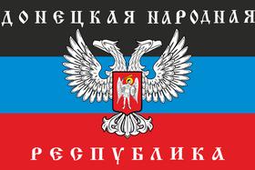 Флаг так называемой Донецкой народной республики, Фото: Elevatorrailfan, CC BY-SA 4.0