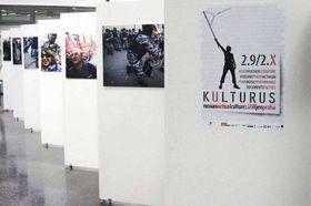 Фото: Архив фестиваля KULTURUS
