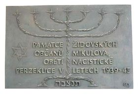 Plaque on the wall of Mikulov Synagogue