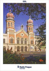 Большая синагога в г. Плзень, Фото: CzechTourism