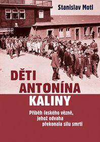 «Дети Антонина Калины», фото: Rybka Publishers