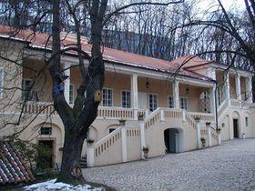 La ville de Mozart, photo: Archives de Radio Prague