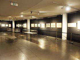 "Galerie im ""Tanzenden Haus"" (Foto: Palickap, Wikimedia Commons, CC BY-SA 4.0)"