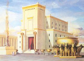 El Templo de Salomón, fuente: Israel Truths, Wikimedia Commons, CC BY 4.0