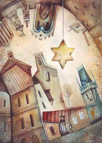 Звезда над городом, 2009 (Автор: Евгений Иванов)