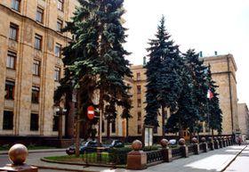 Посольство Чехии в Москве (Фото: Яна Шустова)
