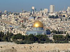 Jerusalem, photo: Public Domain