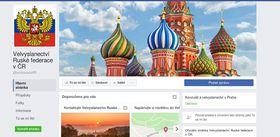 Фальшивый клон-профиль Посольства России в Праге, Фото: Радио Прага