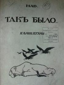 Photo: Facebook de Slovanská knihovna