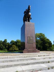 Památník TGM, foto: Klára Stejskalová