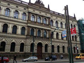 El edificio de la Agencia de Ciencias Checa, foto: Oleg Fetisov