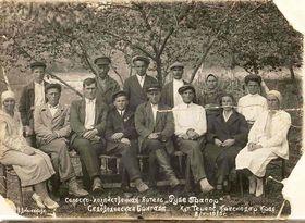Чехи в Тешебсе, Геленджикский район,1939 г., Фото: официальный сайт Маяка Геленджика