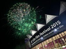 Photo: Site officiel du Festival de film pour enfants de Zlín