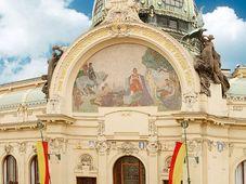 Муниципальный дом в Праге (Источник: Архив Муниципального дома)