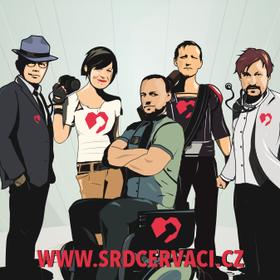«Сердцезабияки», Фото: официальный сайт организации «Сердцезабияки»