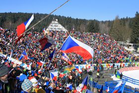 «Высочина Арена», фото: Pavel Hrdlička, CC BY-SA 3.0