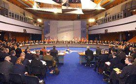 Palacio de los Congresos, foto: CTK