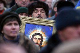 Демонстрация в Киеве (Фото: ЧТК)