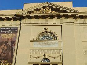 Ампирный облик театра «Гиберния», Фото: Екатерина Сташевская, Чешское радио - Радио Прага