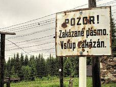 Граница ЧССР, фото: Jan Rosenauer