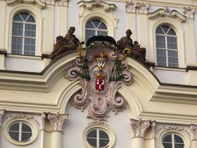 Archbishop's Palace, photo: Kristýna Maková, Czech Radio - Radio Prague