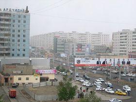 Ulambátar, foto: Chinneeb / Creative Commons 3.0 Unported